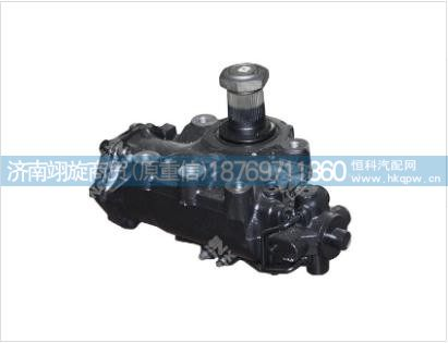 重汽转向器总成TZ56574700010/TZ56574700010