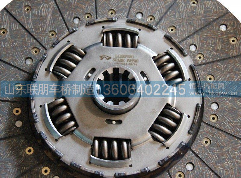 430离合器从动盘,三级减震A型片/