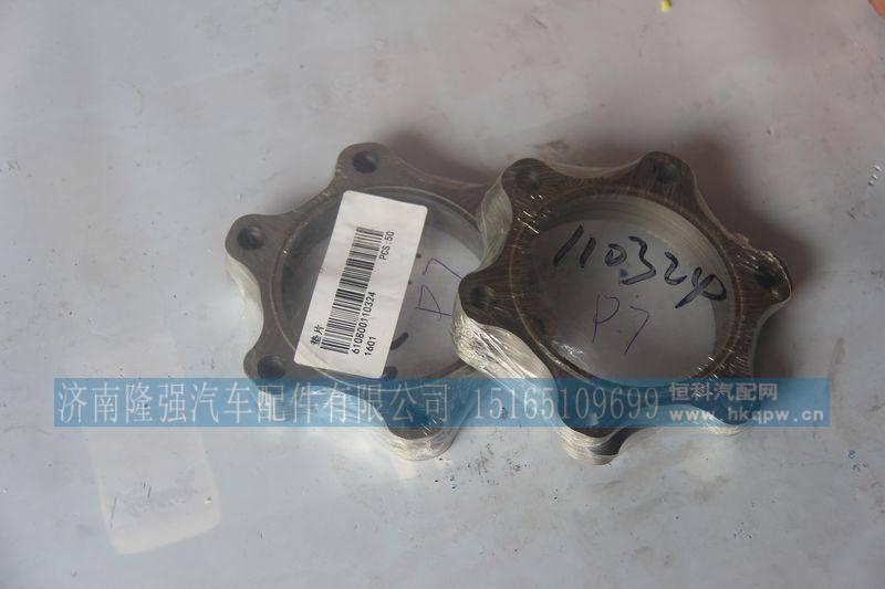 增压器垫片610800110324/610800110324