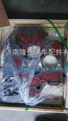 供应潍柴WD618CNG天然气动力发动机配件正时齿轮室价格 /612600013254