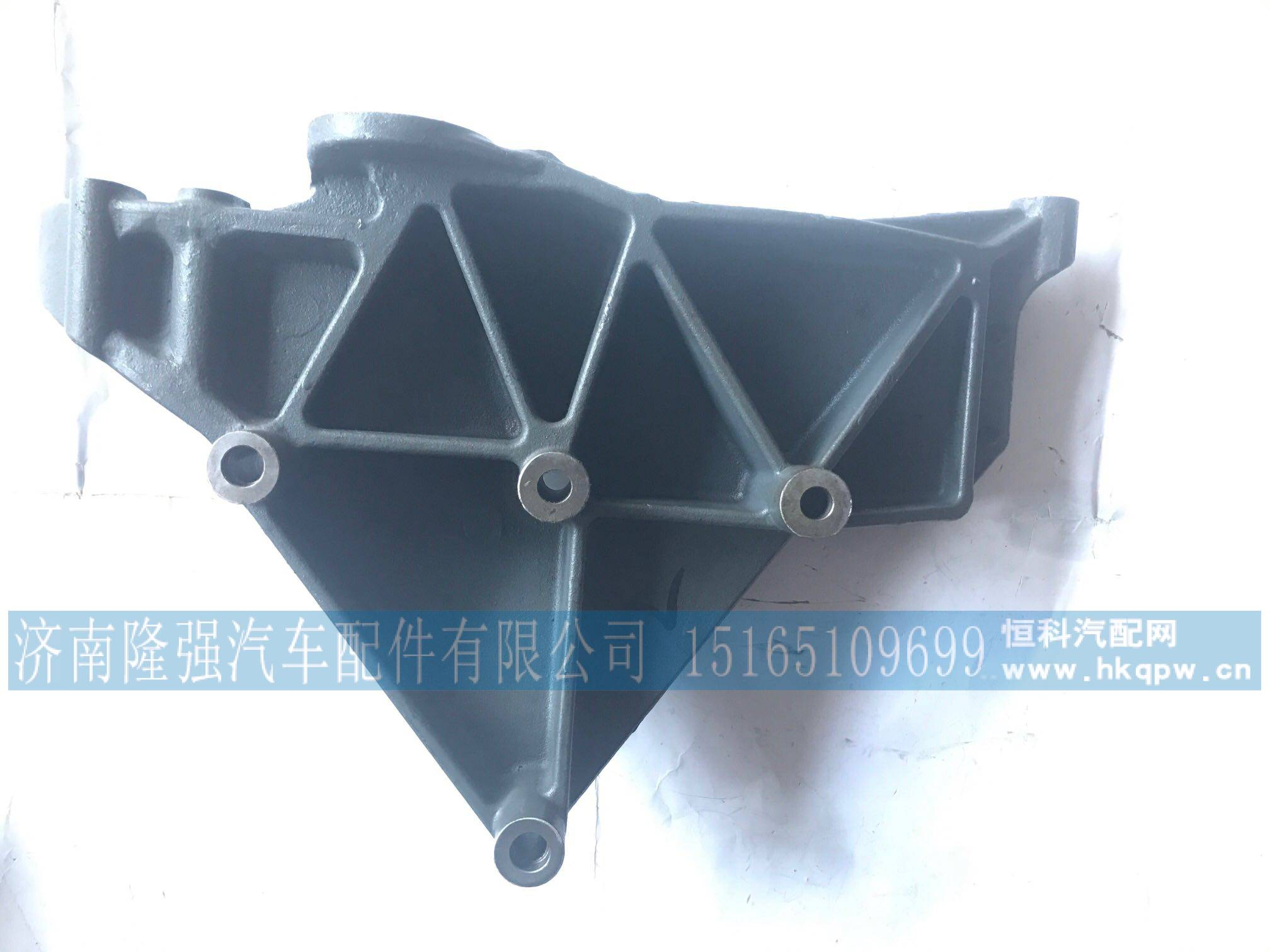 潍柴动力WP12/WP13发动机发电机支架612640060245/612640060245