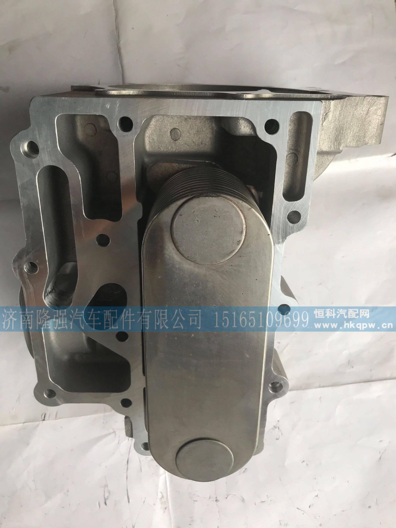 潍柴动力WP7发动机机油冷却器总成610800070267/610800070267