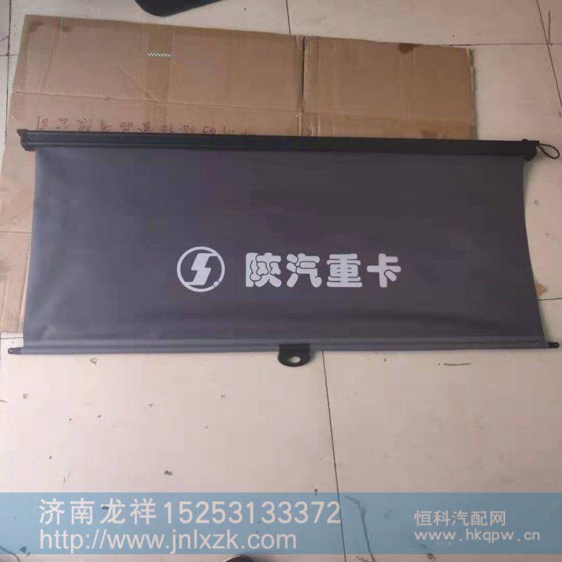 DZ1600770020