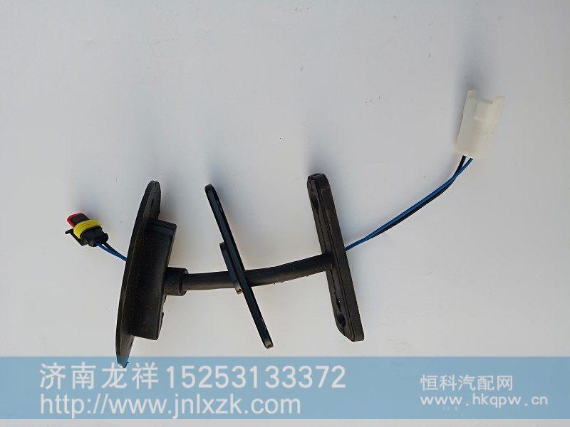 陕汽重卡配件德龙F3000遮阳罩板灯示廓灯顶灯专用插头/