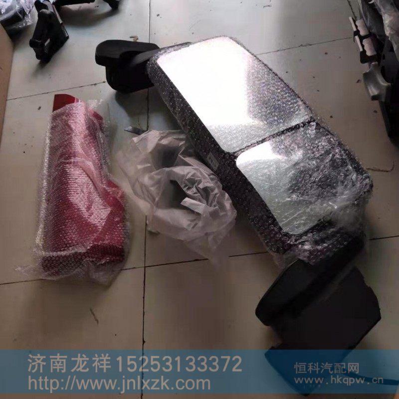 陕汽重卡德龙X3000倒车镜总成/