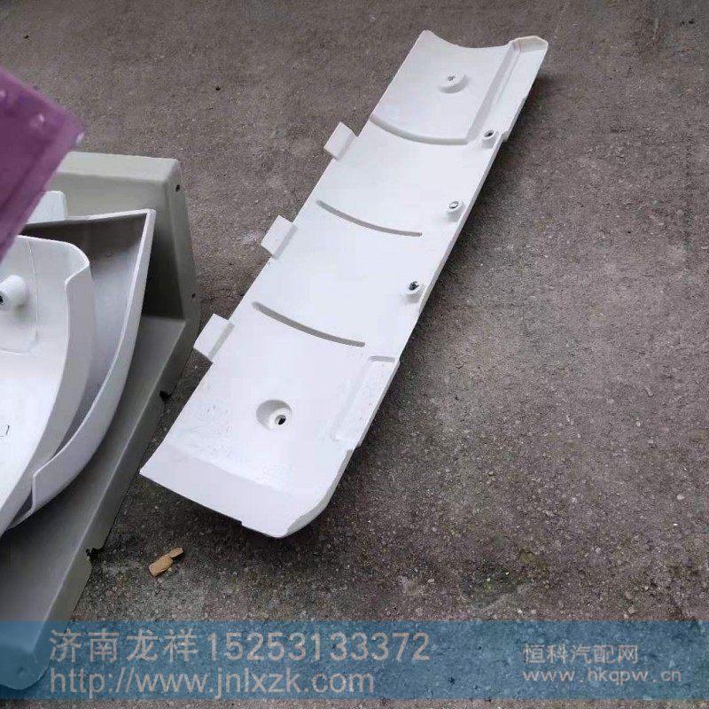陕汽重卡德龙F3000内导风罩/