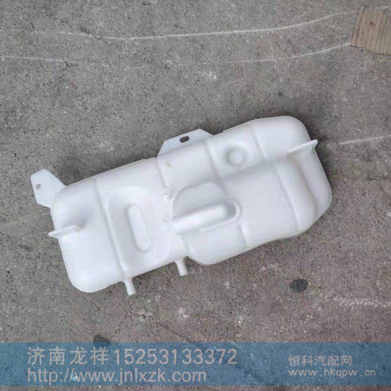 中国重汽豪沃膨胀水箱副水箱/0260