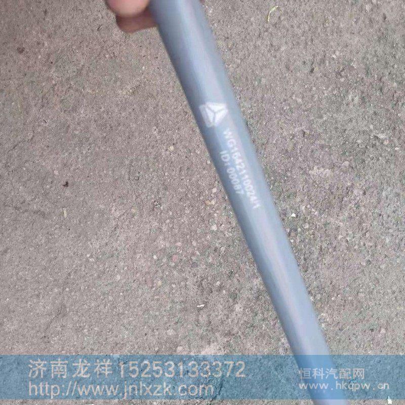 中国重汽豪沃前面板支撑杆空气弹簧/