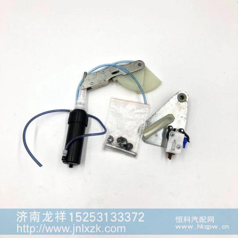 陕汽重卡德龙X3000座椅气囊阀座椅调节气缸/