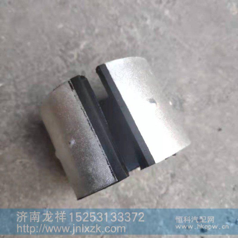 陕汽重卡德龙X3000稳定杆衬套DZ965000702/DZ965000702