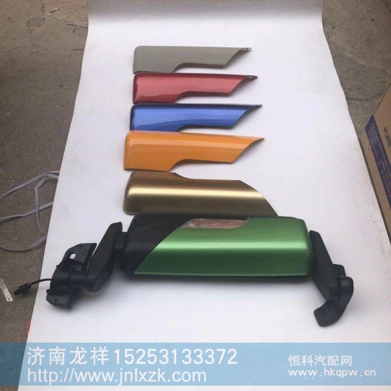 陕汽德龙X3000倒车镜总成后视镜护盖反光镜车门镜壳/