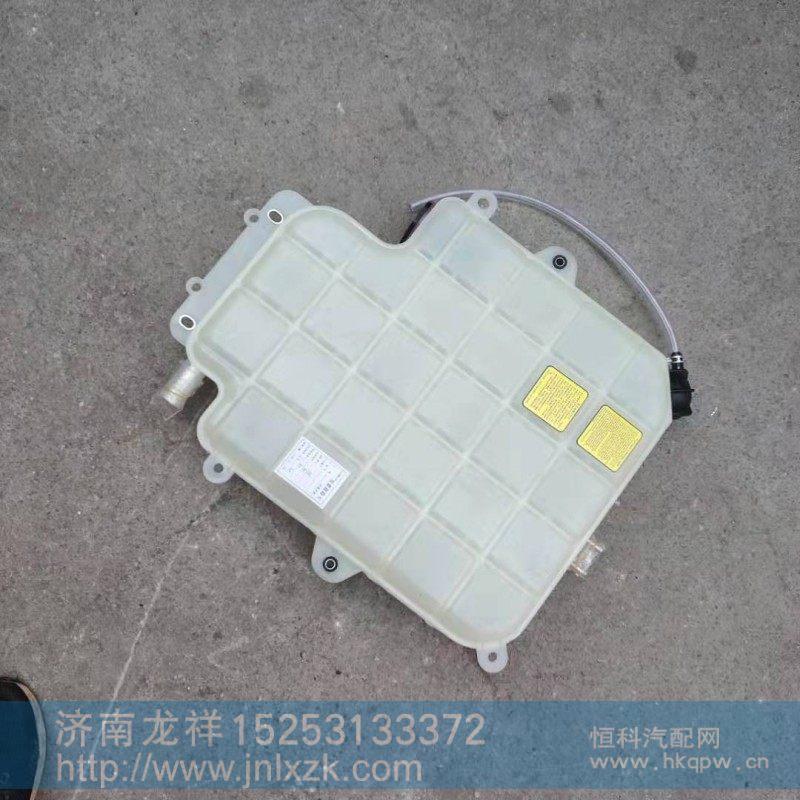 福田欧曼配件副水箱膨胀水箱H0130410800A0/H0130410800A0