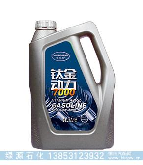 SL合成汽油发动机油/
