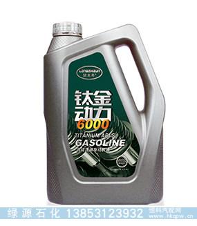 SJ合成汽油发动机油/