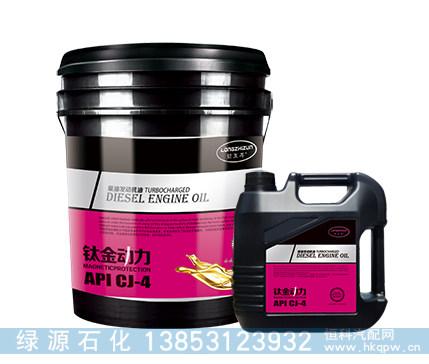 cj-4合成柴油发动机油/