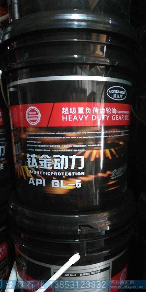 钛金动力润滑油/