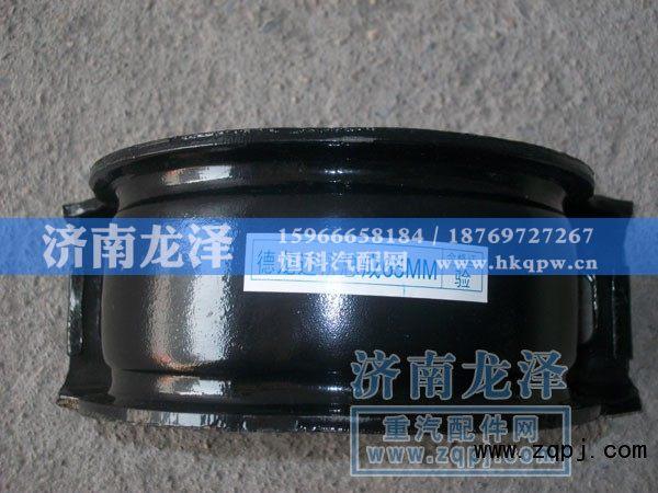 P26013314030-80,传动轴吊架总成,山东弗壳润滑科技有限公司