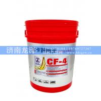 CF-4合成型润滑油/CF-4