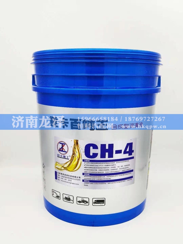 CH-4合成型润滑油/CH-4
