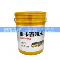 CI-4合成型润滑油/CI-4