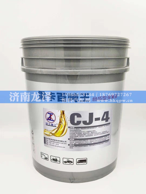 CJ-4合成型润滑油/CJ-4