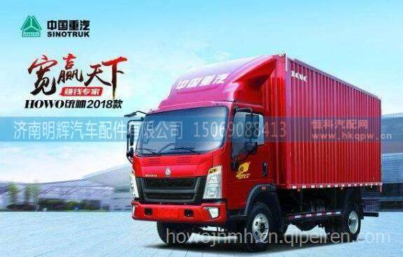 LG9706790003中國重汽