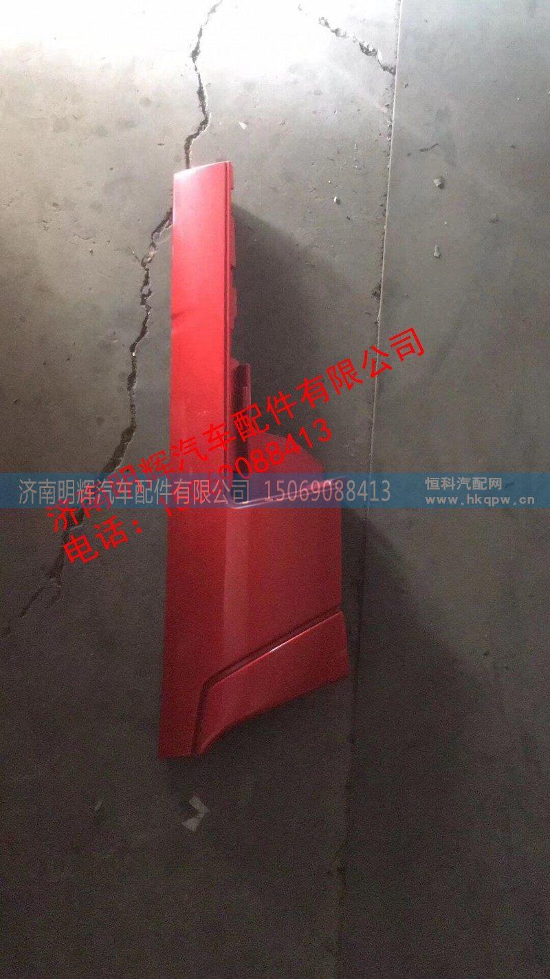 重汽豪沃轻卡配件18款右导风罩-红,重汽HOWO轻卡配件/LG1617110002&155