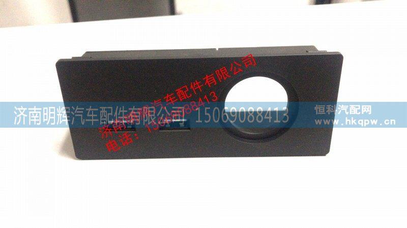 重汽豪沃轻卡配件USB充电接口,重汽HOWO轻卡配件/LG9704580340