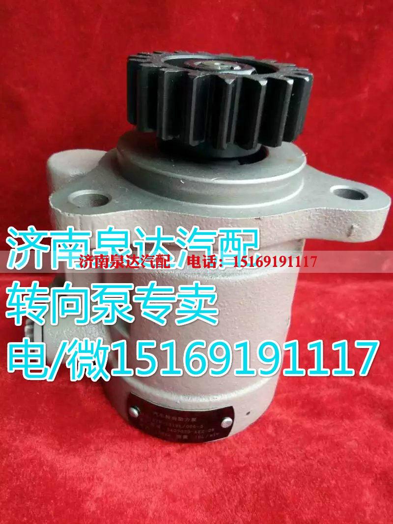 大柴/锡柴发动机转向助力叶片泵S3407020-E524