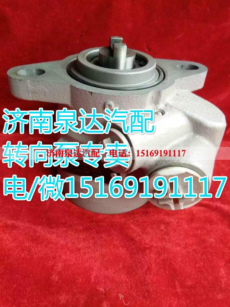 云内4102QB福田转向助力叶片泵C0340030007A0