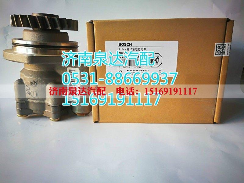 WG9731478037大连汇圆/博世采埃孚/烟台海德等品牌