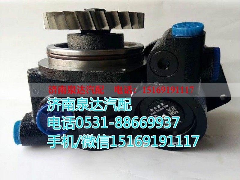 DZ97189470213正宗原厂