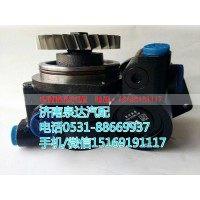 陕汽原厂转向泵/叶片泵/助力泵/DZ97189470213