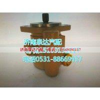 道依茨转向助力泵ZYB-1315L/231-12/ZYB-1315L/231-12