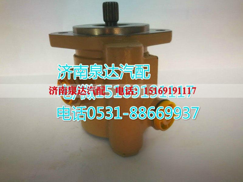 道依茨转向助力泵ZYB-1419L/231-15