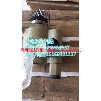烟台海德原厂转子泵/助力泵/WG9631470060