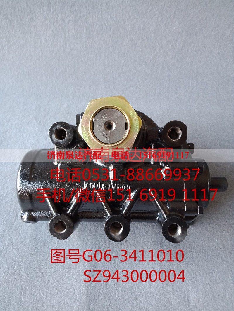 陕汽X3000动力转向器总成、方向机总成SZ943000004