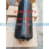 德龙X3000 原厂配套储气筒 DZ97189361113/DZ97189361113