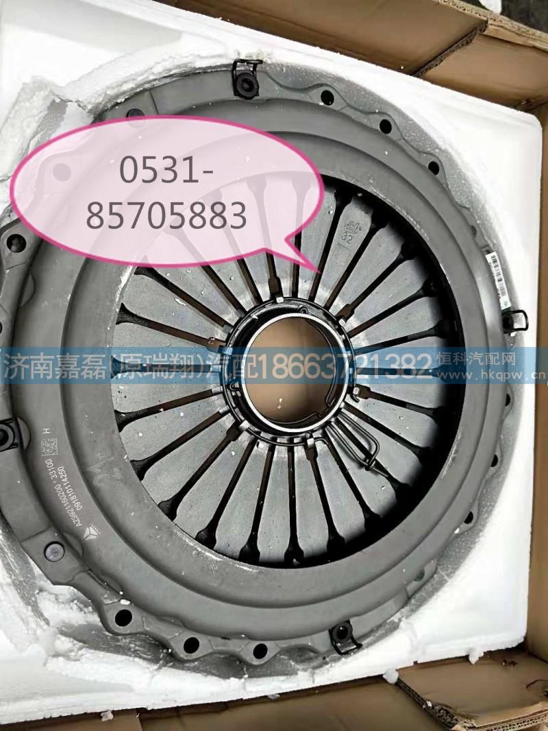 重汽豪沃T7H,430,21型离合器压盘440马力,AZ9921160200【济南重汽配件大全】/AZ9921160200