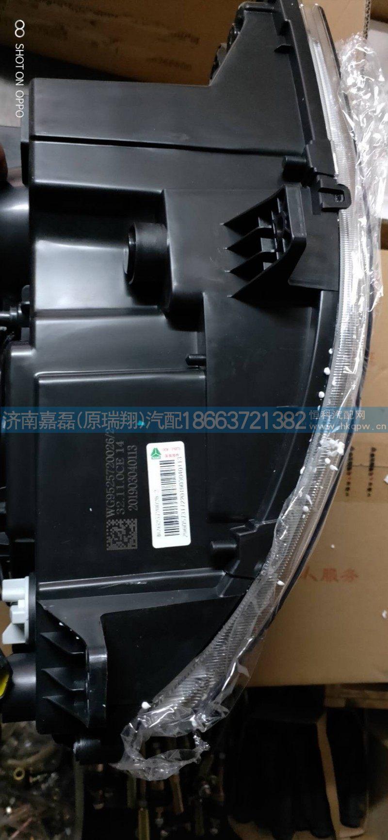 WG9525720026/右前组合大灯 NJ17(电调)/WG9525720026