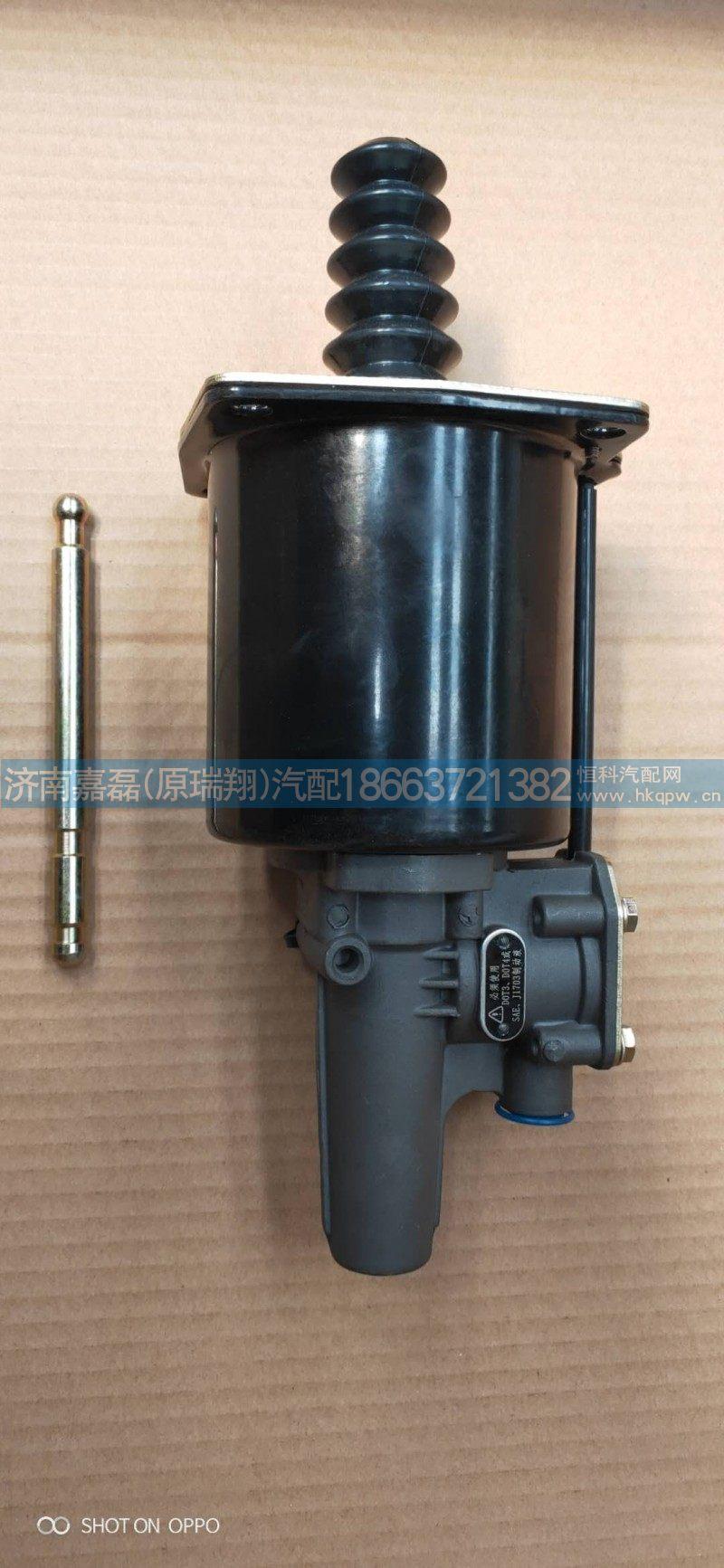 DZ9112230181/离合器助力缸/DZ9112230181