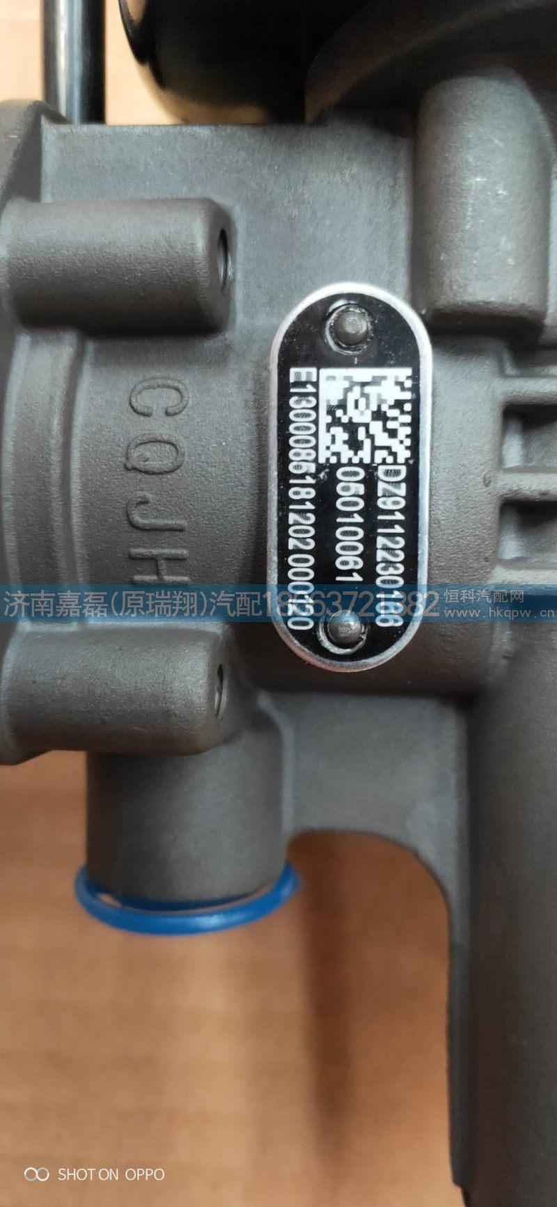 DZ9112230166/离合器助力缸/DZ9112230166