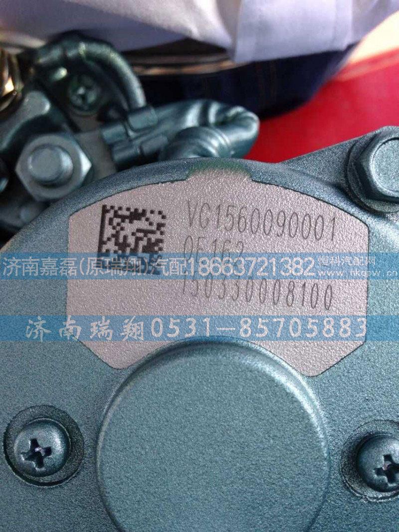 VG1560090001伊斯科拉