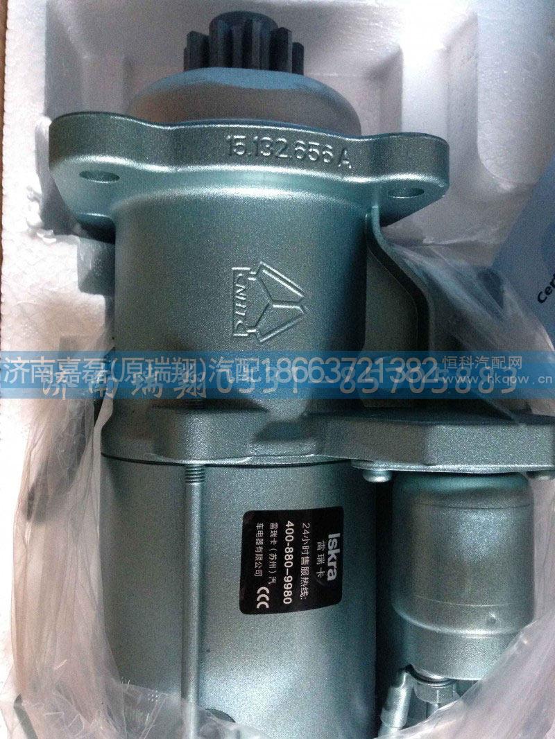 重汽HOWO纯原厂VG1560090001依斯克拉起动机/VG1560090001