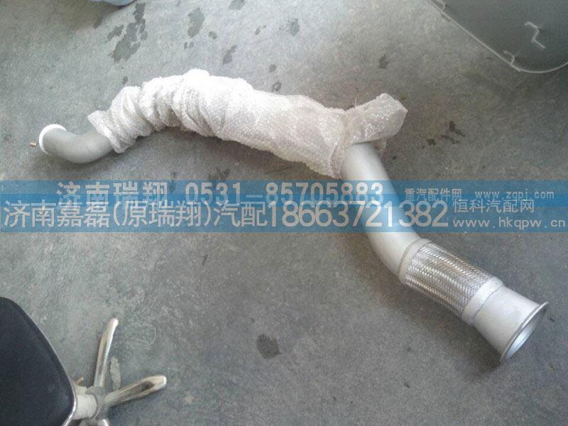 重汽HOWO排氣管總成WG9731549097/WG9731549097