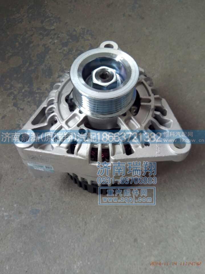 重汽發電機VG1246090005/VG1246090005