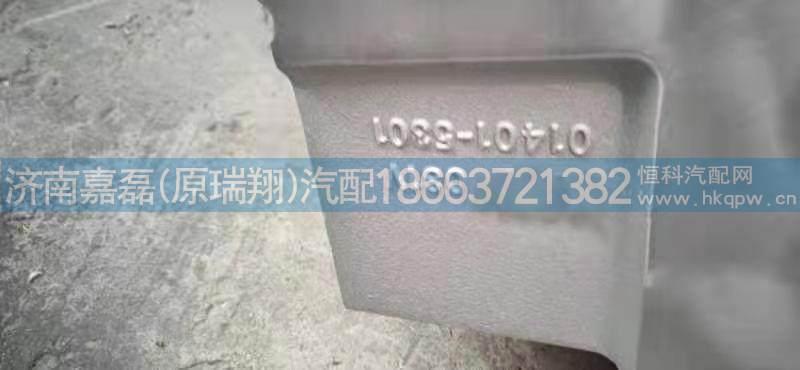 重汽曼 飞轮壳081V01401-5301/081V01401-5301