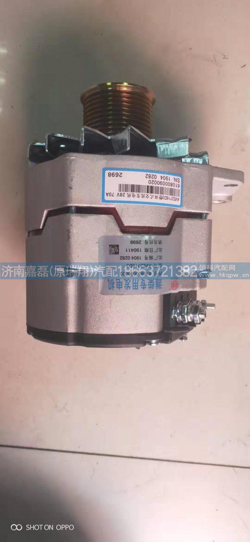 610800090020/潍柴P07发电机总成/610800090020
