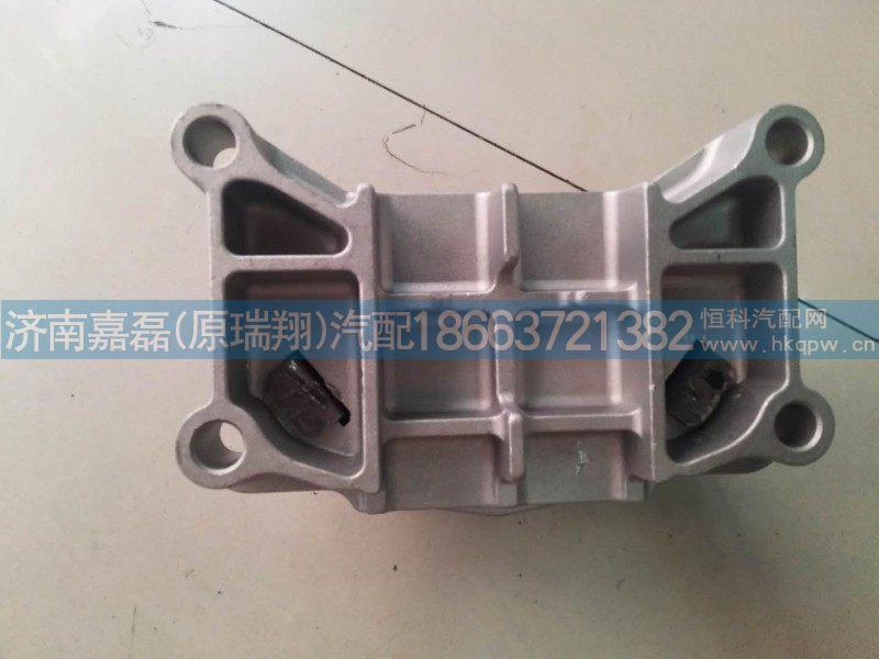 WG9925590330铝后橡胶支承总成/WG9925590330铝后橡胶支承总成
