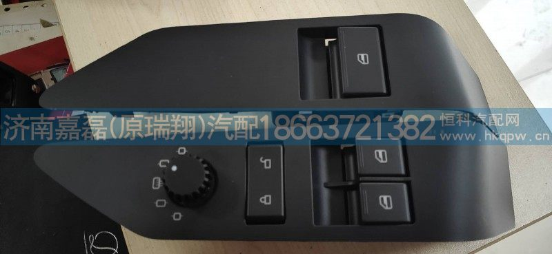 WG1664339062右门控开关面板/WG1664339062右门控开关面板